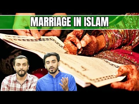 Marriage in Islam, Simple or Complicated? | The Baigan Vines