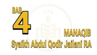 Manaqib bab 4