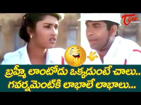 Brahmanandam Best Comedy Scenes Back to Back | Telugu Movie Funny Videos | TeluguOne