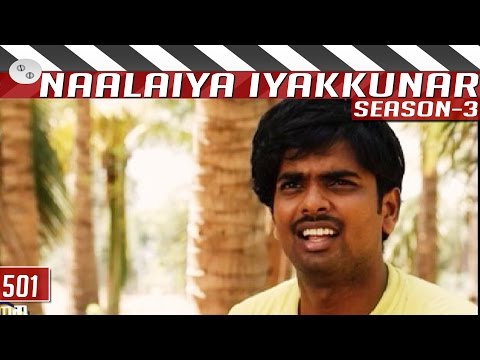 501-Tamil-Short-Film-by-Sri-Ganesh-Naalaiya-Iyakkunar-3-Grand-Finale