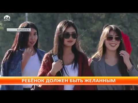 Новости: четверг 12.07.2018  (15:00) - DomaVideo.Ru