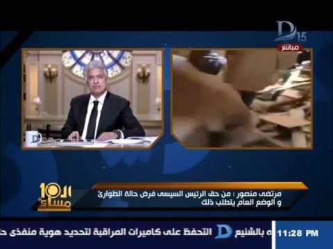 مرتضى منصور: نحن في حرب أخطر من 1967 و 1973