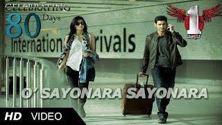 Download Lagu 1 Nenokkadine Songs O Sayonara Sayonara Video Song HD | Mahesh Babu, Kriti Sanon [HD] Mp3
