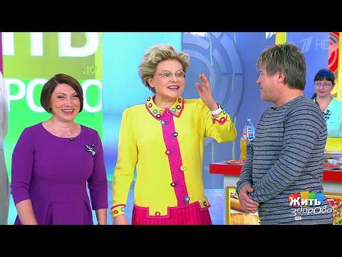 Жить здорово - Выпуск от 13.07.2018 - DomaVideo.Ru