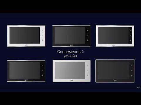 Обзор новых домофонов от CTV