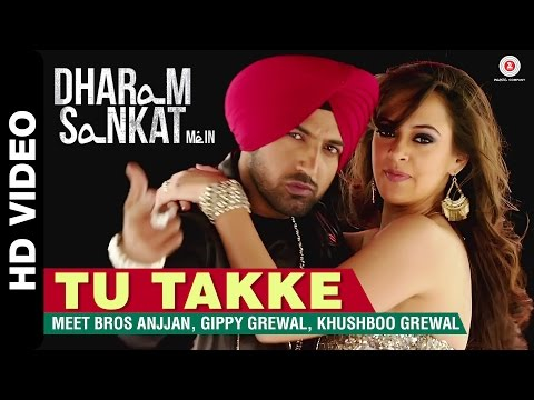 Tu Takke Songs mp3 download and Lyrics