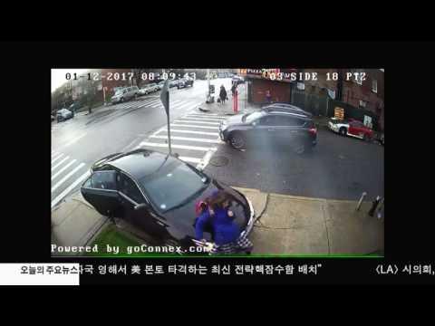 차량 인도로 돌진, '아찔한 순간' 1.13.17 KBS America News