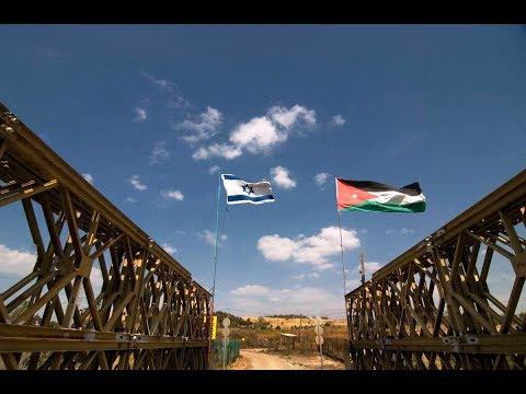 هل تكون الباقورة سبب لحرب بين الأردن وإسرائيل؟