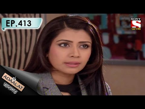 Adaalat - আদালত (bengali) - Ep 413 - Bipade Kd (part-3) - Movie7.Online