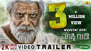 Maasthi Gudi Movie Trailer