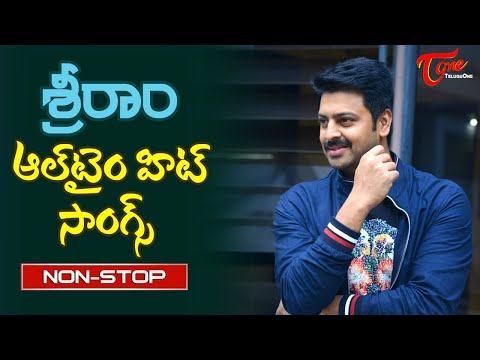 Hero Sriram Birthday Special | Telugu All Time Hit Video Songs Jukebox | TeluguOne