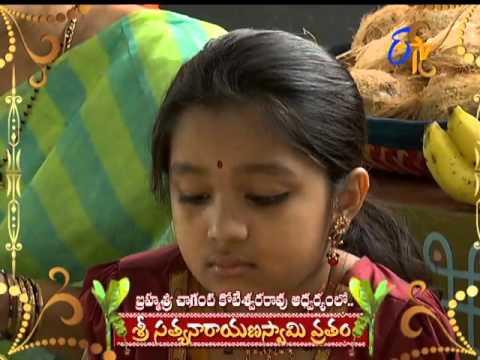 Sri-Satyanarayana-Swamy-Vratham-–-5th-March-2016-05-03-2016