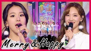 [Comeback Stage] TWICE - Merry&Happy, 트와이스 - 메리앤해피 20171216