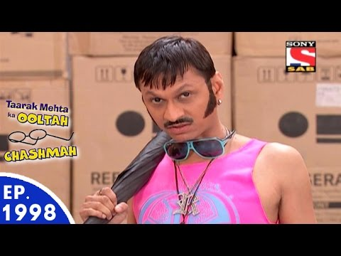 Taarak Mehta Ka Ooltah Chashmah - तारक मेहता - Episode 1998 - 9th August, 2016 (видео)