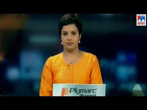 സന്ധ്യാ വാർത്ത | 6 P M News | News Anchor - Nisha Purushothaman | April 14, 2018