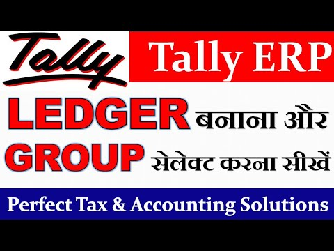 How to Create Ledgers in Tally ERP 9  (Hindi) | ledger creation in tally erp 9 I Learn Accounting