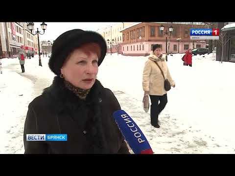 В Брянске вновь проблемы с сосульками (видео)