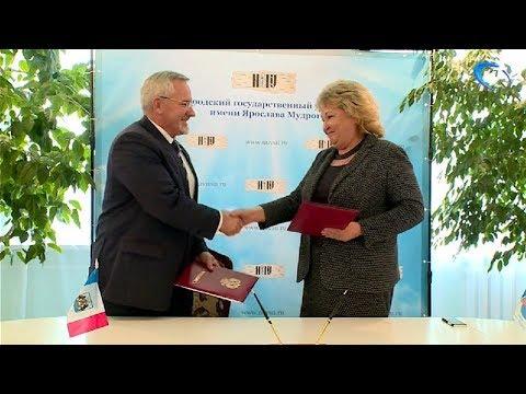 НовГУ и департамент здравоохранения области подписали соглашение о сотрудничестве
