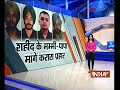 Four Indian soldiers, including an Army Major, killed in Pakistan firing along LoC in Rajouri - Video