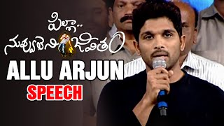 Video Pawan Kalyan is the first person to Encourage Sai Dharam Tej Says,Allu Arjun @ Audio Launch MP3, 3GP, MP4, WEBM, AVI, FLV April 2019