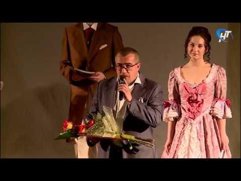 В Великом Новгороде открылся фестиваль камерных спектаклей по произведениям Федора Михайловича Достоевского