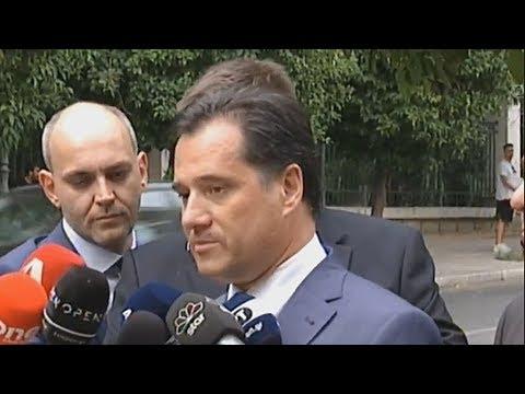 Συνάντηση του  υπουργού ανάπτυξης, Άδωνι Γεωργιάδη με τον πρωθυπουργό