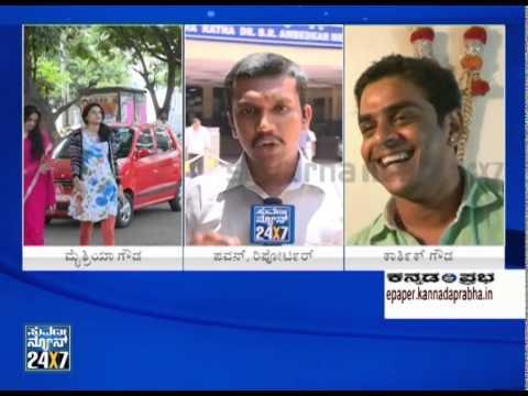 Rape-cheating case: Rail Ministers son Karthik Gowda medical examination over