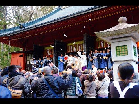 節分祭/日光二荒山神社