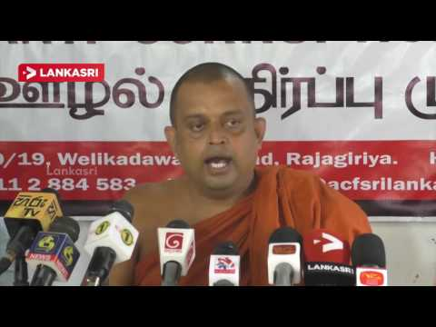 Mahinda-Term-Elephant-thieves-are-escape-to-new-plan