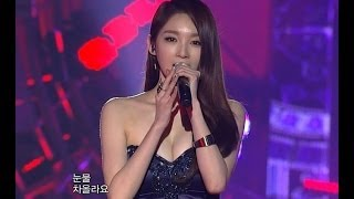 【TVPP】Davichi - Love, My love + Don't Say Goodbye, 다비치 - 사랑 사랑아 + 안녕이라고 말하지마 @ 2011 KMF