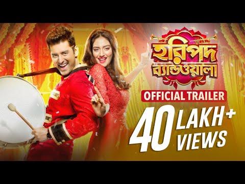 Download Haripada Bandwala | Official Trailer | Ankush | Nusrat | Pathikrit Basu | Indraadip Dasgupta | 2016 HD Video