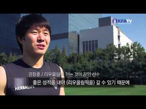 신태용 감독의 두 집 살림 끝, 올림픽 체제 돌입!