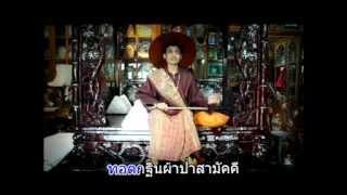 ปัญญาไทย IT-หนังน้องเดียว