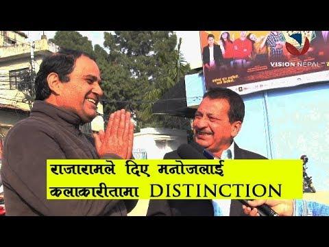 (१०० कडा १० हेर्दा रोए राजाराम र मनोज गजुरेल ।। Rajaram Poudel ||Manoj Gajurel - Duration: 11 minutes.)