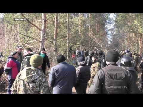 Перше відео з місця конфлікту бурштинокопачів з поліцією [ЕКСКЛЮЗИВ]