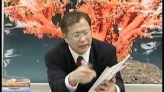呂明鑑談國寶珊瑚-2