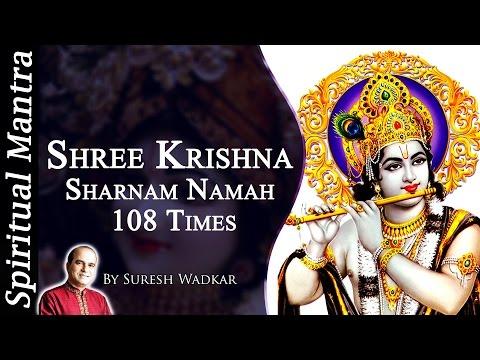 Video Shree Krishna Sharanam Mamah Dhun 108 times by Suresh Wadkar ||  Peaceful Krishna Mantra download in MP3, 3GP, MP4, WEBM, AVI, FLV January 2017