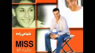 Hassan Shamaeezadeh - Dooshizeh Khanoom |شماعی زاده -  دوشیزه خانم