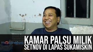 Video Mata Najwa Part 2 - Pura-Pura Penjara: Kamar Palsu Milik Setnov di Lapas Sukamiskin MP3, 3GP, MP4, WEBM, AVI, FLV Oktober 2018