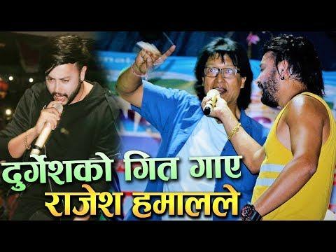 (Durgesh thapa Rajesh hamal live program लायन्स क्लब अफ तनहुँ शुक्लागण्डकी टाउन - Duration: 26 minutes.)