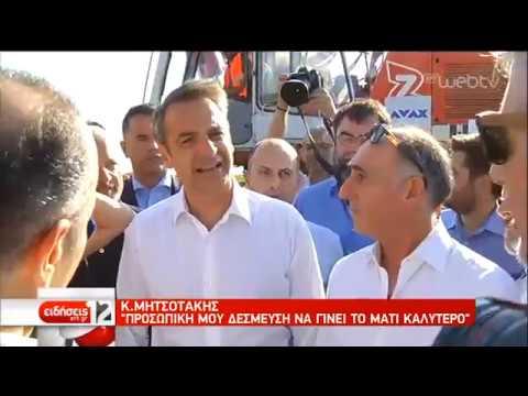 Ο πρωθυπουργός στο Μάτι: Δέσμευσή μου να το ξαναφτιάξουμε καλύτερο | 23/08/2019 | ΕΡΤ