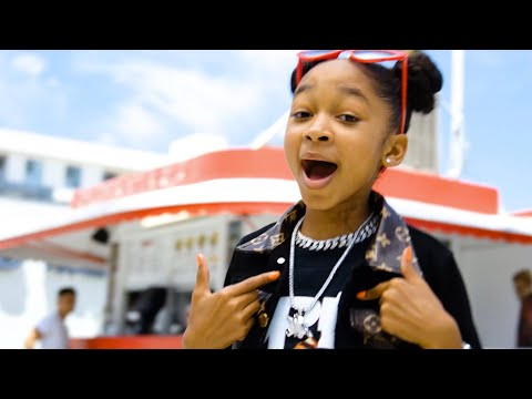 That Girl Lay Lay - Supersize XL (Official Video) (feat. Lil Blurry & Lil Terrio)