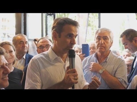 Κ. Μητσοτάκης: Μία ανανεωμένη ΝΔ διεκδικεί την ψήφο όλων των Ελλήνων