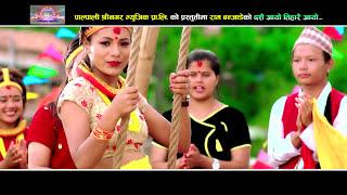 Gaau Ghar Ko Maya ll by Muna Thapa Magar & Ram Banjade