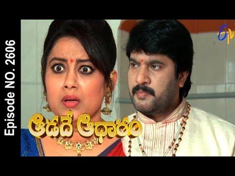 Aadade Aadharam | 22nd November 2017 | Full Episode No 2606