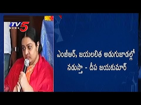 Deepa Jayakumar Press Meet | Deepa Jayakumar to Launch New Party!!