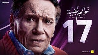 Nonton Awalem Khafeya Series   Ep 17                       Hd                                               17                       Film Subtitle Indonesia Streaming Movie Download
