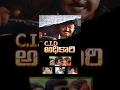 CID Adhikari Full Movie