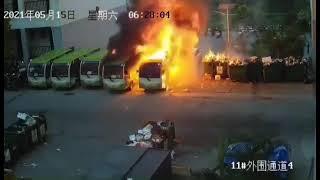 Jak szybko potrafi spalić się autobus elektryczny…