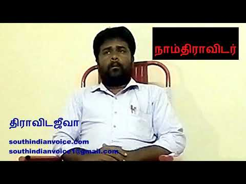 NEET Speech Jeeva 2
